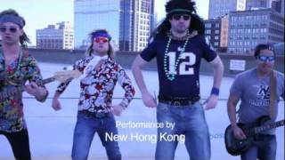 I Wanna Gronk - Rob Gronkowski tribute