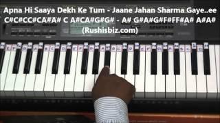 O Mere Dil Ke Chain Piano Tutorials - Mere Jeevan Saathi