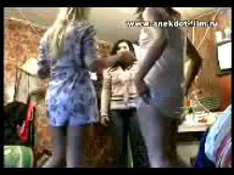 Девочки снимете трусики видео