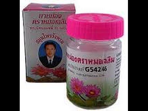 Традиционный тайский бальзам - Розовый - Вангпром (Охлаждающий) .Тайские штучки.