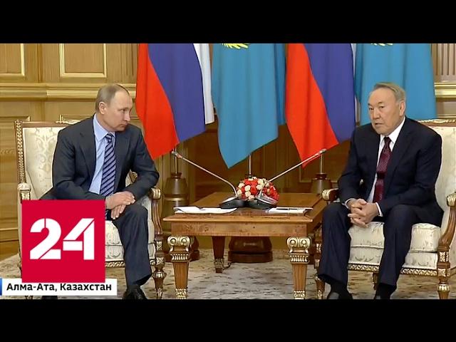 Президент России Владимир Путин совершил турне по Центральной Азии