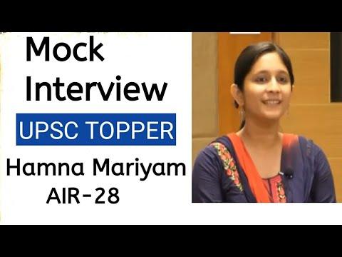 ias-2017-air-28-hamna-mariyan-mock-interview