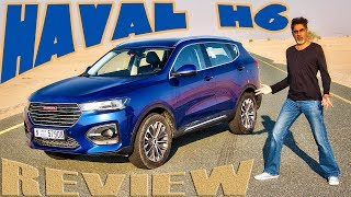2018 Haval H6 Review - Why is it China