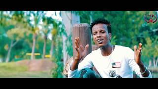 New Eritrean Music 2017  by Kubrom Hailemariam (Kobra)(Dehaiki'ba Habi)(ደሃይኪ'ባ ሃቢ )