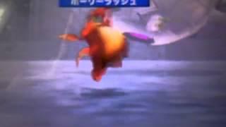【テリーのワンダーランド3D】メタルスターvs邪神レオソード