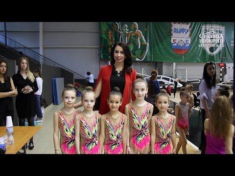 Кубок олимпийских чемпионок: стартовали соревнования по художественной гимнастике 0+