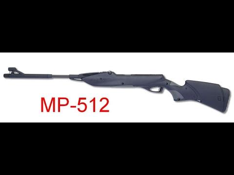 От 4 198 р. Купить · мр-512м (охотничья пружинно-поршневая винтовка). Внимание!. Приобретение винтовки возможно только при наличии лицензии.