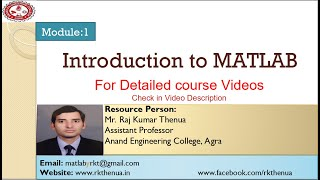 Lecture-1: Introduction to MATLAB in (Hindi/Urdu)
