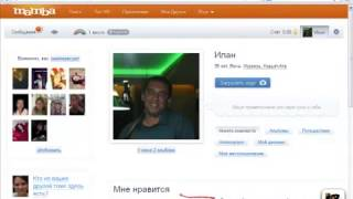 Сайт знакомств Mamba ru(регистрация тут https://goo.gl/kiBAsy., 2015-09-28T05:44:24.000Z)
