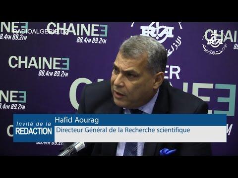 Hafid Aourag Directeur Général de la Recherche scientifique