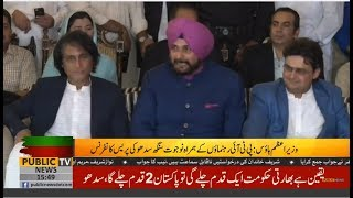 PTI leaders Faisal Javed Media Talk with PM Imran Khan's friends Navjot Singh Sidhu & Vikram Singh