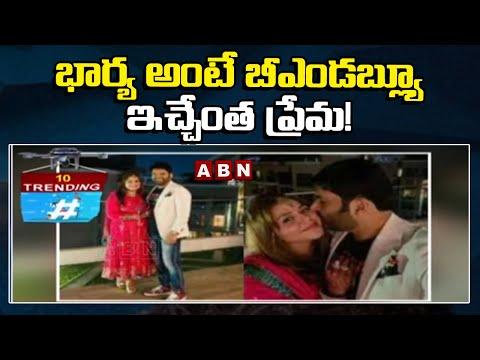 Trending: Actor Govinda Gifted His Wife Sunita Ahuja Car On Karwa Chauth Festival || ABN Telugu teluguvoice