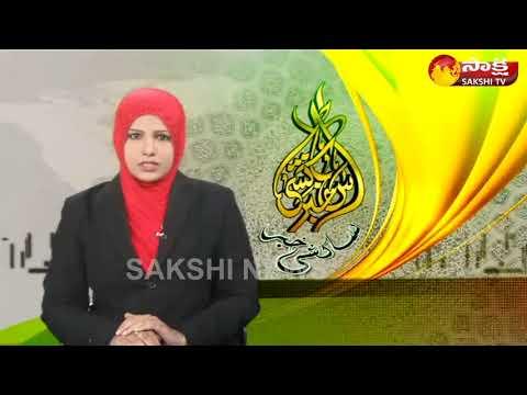 Sakshi Urdu News - 17th November 2017 - Watch Exclusive