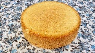 Бисквит. Самый простой рецепт бисквита.