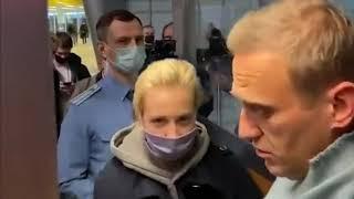 Задержание Алексея Навального в Шереметьево (полное видео)