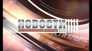 Новости 23 05 16