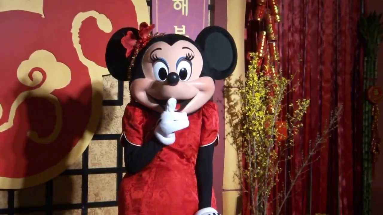 Funny Minnie Mouse Cheating Mickey Mouse Happy Lunar New Year  Disneyland Hd