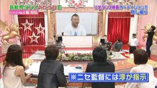 ダンスへたっぴ王決定戦 Part 3 thumbnail