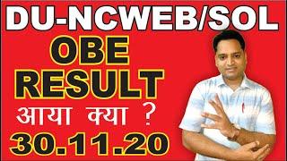 OBE Result 2020 aaya kya? - DU-NCWEB/SOL - EduTrix - Ashok Kumar