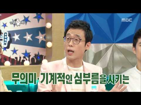 [RADIO STAR] 라디오스타 - Condition For Joining Of Kyu Line 20160629