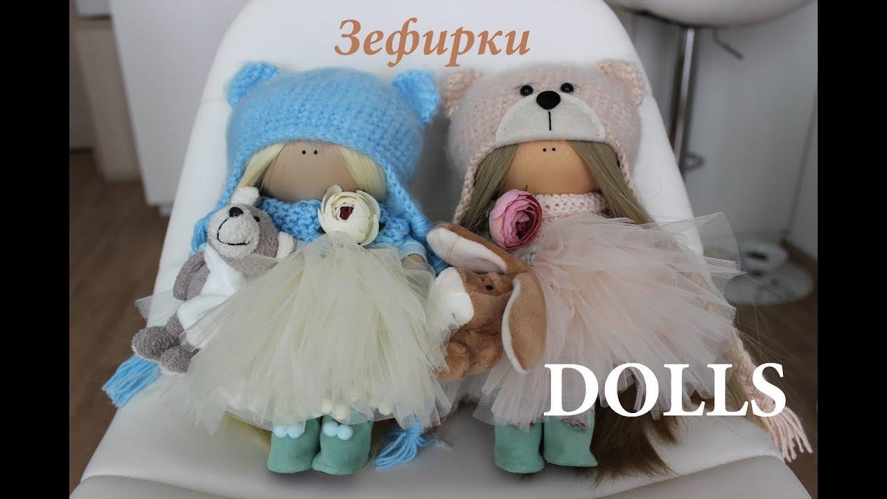 Интерьерные куклы своими руками видео фото 80