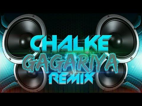 Chalke Gagariya (Nagpuri Dance Mix) - DJ VED
