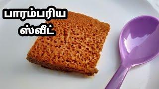 இஸ்லாமியர்களின் பாரம்பரிய ஸ்வீட்   srilankan Sweet   vattalappam recipe   wattalappan   வட்டலப்பம்