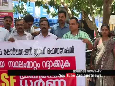 CPM - CPI Dispute over transfer in Thiruvananthapuram corporation