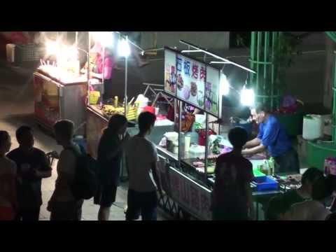 Taiwan Food Court Night