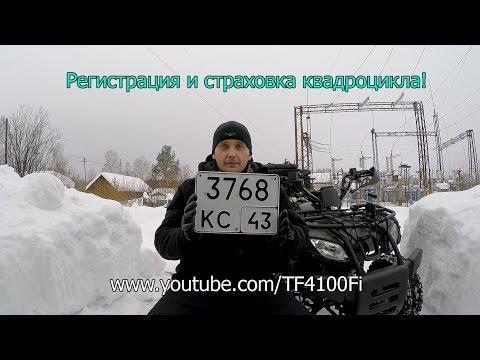 сайт знакомств по городу лисаковску