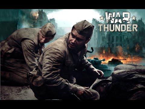 War thunder полковые бои #2 MASIS VS PFTF Խաղում ենք հայերենиз YouTube · С высокой четкостью · Длительность: 9 мин13 с  · Просмотров: 231 · отправлено: 23-7-2016 · кем отправлено: RAFF GAME SPACE