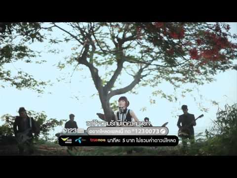 คำยินดี (Kum Yin Dee) - Klear [Official MV]