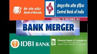 Merger of Bank of Baroda, IDBI Bank, Oriental Bank and Central Bank on the cards
