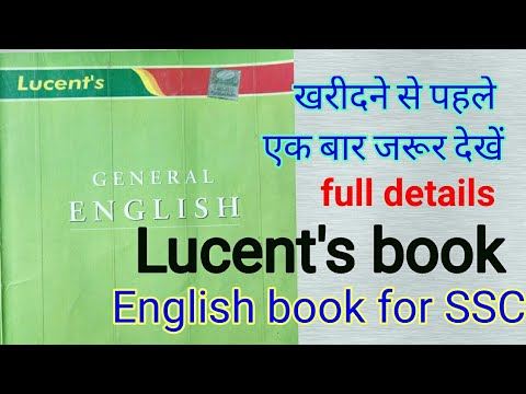 Lucent English Book For Competitive Exams