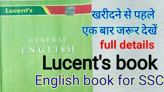 English Book - Lucent's full details || English Grammar book || Ssc English preparation