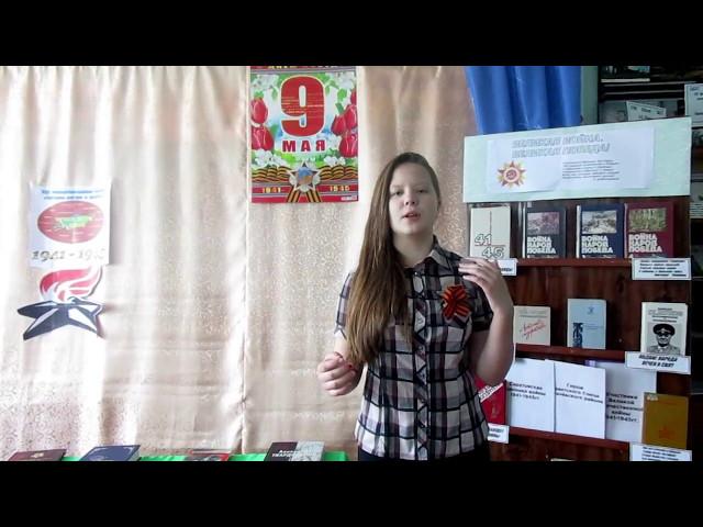 Изображение предпросмотра прочтения – ЕленаЖарова читает произведение «Звезда Победы» И.Прудникова
