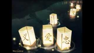 Higurashi no Naku Koro ni - Why or Why Not lyrics