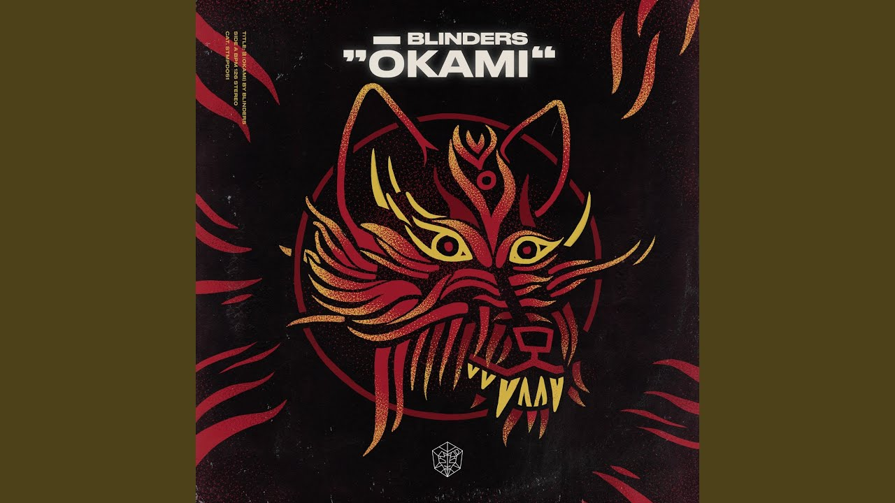 Download Ōkami (Extended Mix)