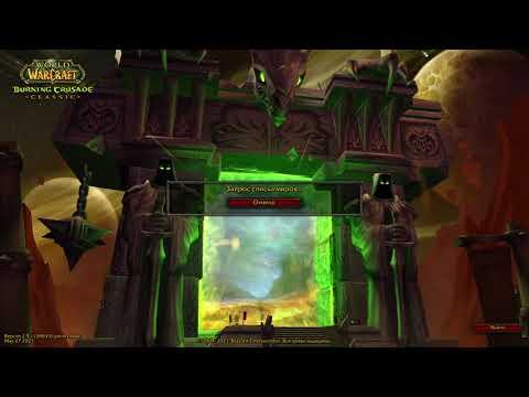 World of Warcraft. Открытие Темного Портала Пламегор. 1 июня 2021.