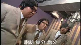 余分三兄弟「余分だけど、ラブ」〜サントリーDAKARA宴会篇CMソング〜PV