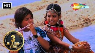 Title Song | Preet Na Saugandh | Chandan Rathod | Naresh Kanodia