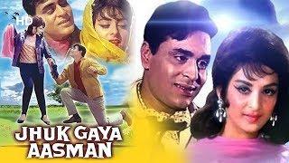 jhuk-gaya-aasman-rajendra-kumar-saira-banu-full-hindi-movie-in-15-mins