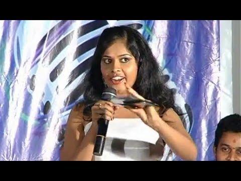 Ahana Premanta Audio Release