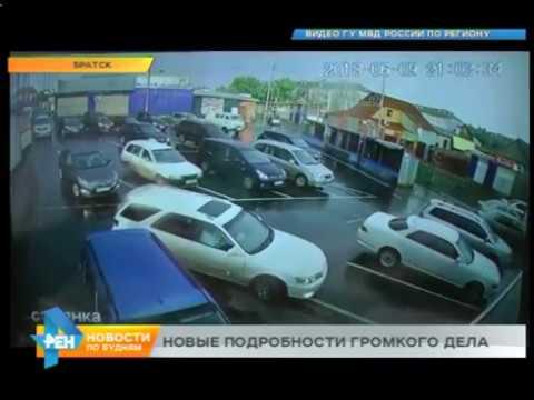 43-летний братчанин признался в убийстве Алины Шакировой