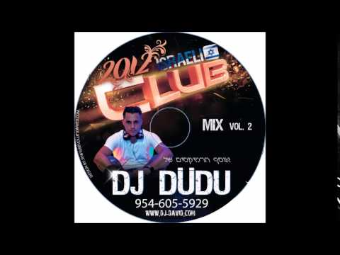DJ DUDU VOL 2 ISRAELI MIX