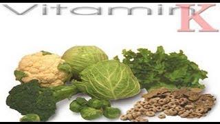 видео Витамин К. Продукты, содержащие витамин К