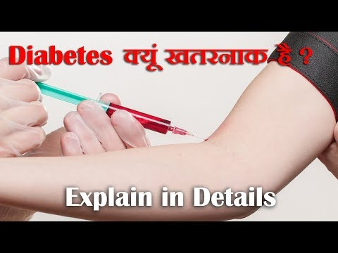 DIABETES | MYSTERY MEDICAL TECH | MEDICINE SCIENCE