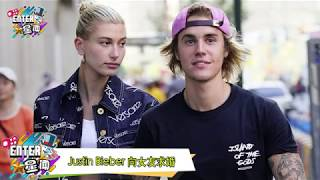 Justin Bieber 求婚了 《Enter星闻》第三集