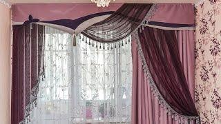 дизайн пошив штор одесса под на заказ заказать недорого(дизайн пошив штор одесса под на заказ заказать недорого шторы под индивидуальный заказ одесса пошив штор..., 2015-05-29T07:47:56.000Z)
