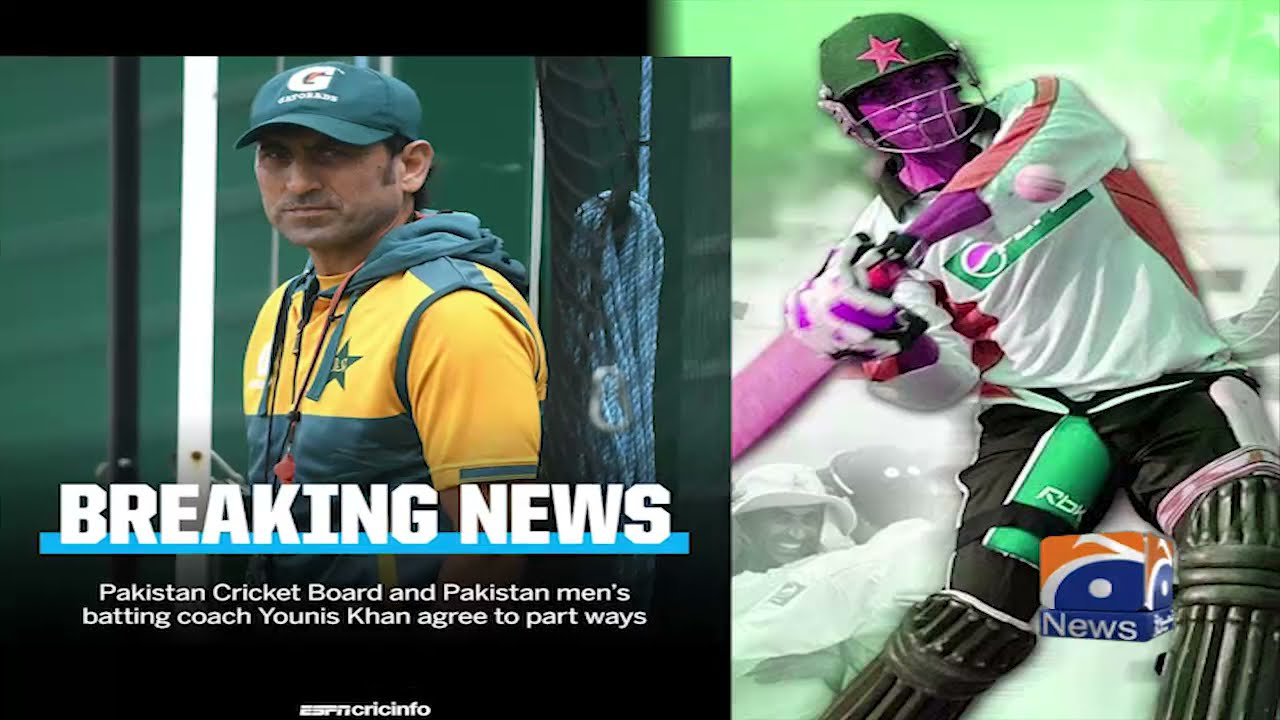 Inside story: Why did Younis Khan part ways with PCB?